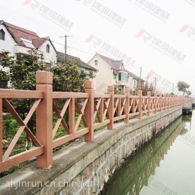 供应水利河道仿木栏杆 安徽仿木栏杆专业厂家 优质仿木护栏杆