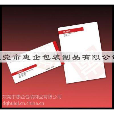 供应东莞东城3-9号便签信封 台历挂历订做印刷报价