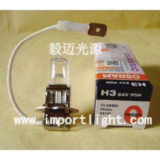 供应OSRAM灯泡24V70W 64156 H3机床灯泡
