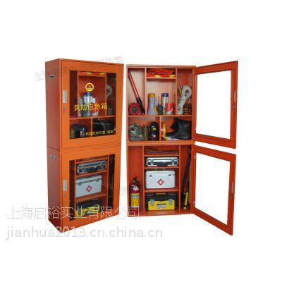 救援应急器材箱、消防器材应急箱