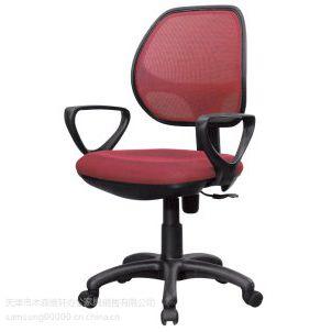 天津哪里有卖老板椅,办公椅安装设计,各种促销办公椅,各种办公椅创意