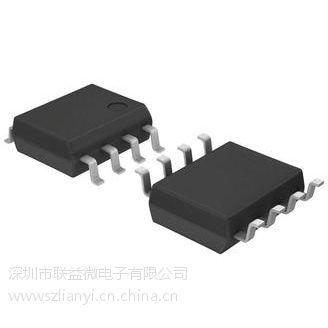 供应供应低功耗300mA稳压芯片
