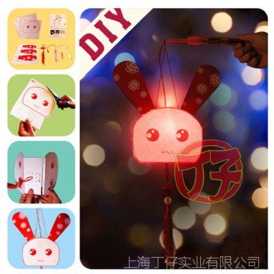 一件代发小兔子灯diy手工材料包 手提花灯春节手工作业经济版批发