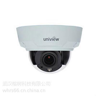 海康高清网络监控摄像机安装丨认准榕树科技