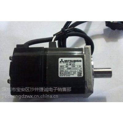 三菱伺服电机HC-KFS13 HC-KFS13B HC-KFS23 原装拆机