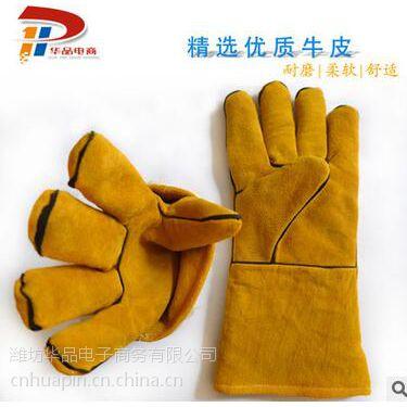 秋冬保暖加厚电焊手套 劳保耐磨牛皮手套 阻燃防护手套厂家现货