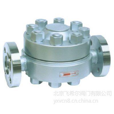 供应高压圆盘式蒸汽疏水阀