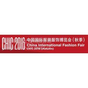 2016上海品牌服装服饰展