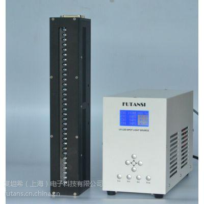 UVLED大功率线光源固化灯300mm×10mm