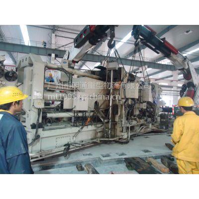 压铸机装卸 广州明通专业的设备装卸