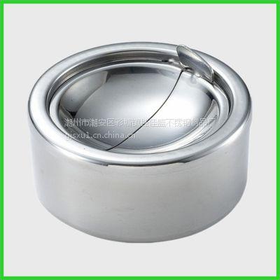 不锈钢活动式烟灰缸可翻盖烟灰缸镀金创意圆形烟缸酒店用品德国