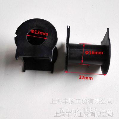 上海塑料制品厂家 设计加工定制制线圈PPS骨架 塑料件注塑加工