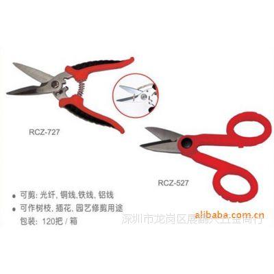 深圳龙岗批发供应日本罗宾汉NO.RZC-727线槽剪