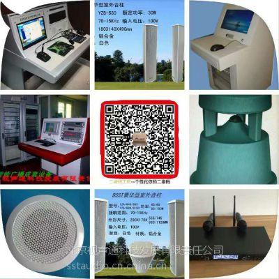 BSST别墅背景音乐系统、打造不一样的品质生活电话:010-62472597