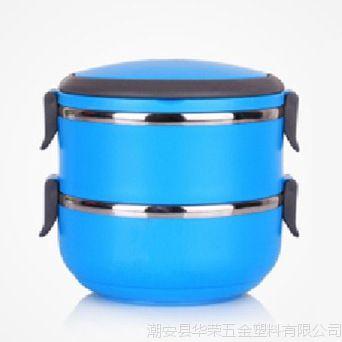 厂家直销便当盒 提锅便携式密封防漏双层保温饭盒提篮 不锈钢食格