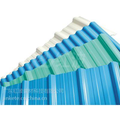 APVC防腐复合波浪瓦 红波瓦 PVC板 PVC瓦 广东波浪瓦