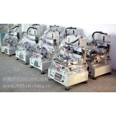 小型丝印机小型气动丝印机小型平面丝印机