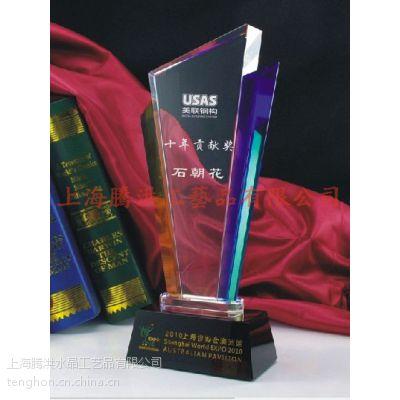 供应安徽水晶奖杯的批发厂,订做水晶奖杯/表彰员工奖杯,奖品订做店
