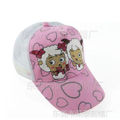 广东儿童帽定做春夏纯棉儿童帽印刷卡通图案 喜洋洋儿童棒球帽