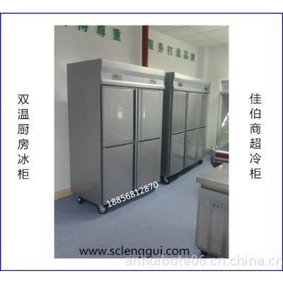 郑州哪里能买到商用厨房冰柜,酒店饭店后厨保鲜柜新款,佳伯双温厨房冷柜