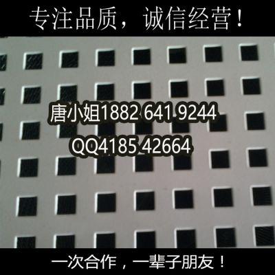 广州海珠区哪里有冲孔板卖?有没有直销厂家