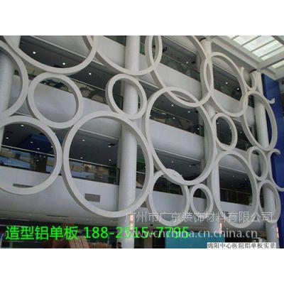 幕墙装饰氟碳铝单板厂家|外墙造型异型铝单板定做