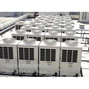 广州中央空调回收 价高同行20%