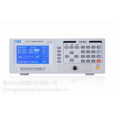 HPS2510A精密直流低电阻测试仪