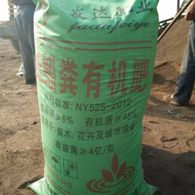 北京自然晾干纯鸡粪块 河北有机肥厂家批发绿色肥料