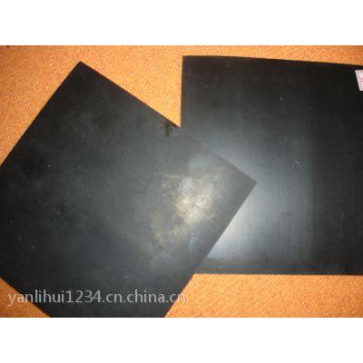供应HDPE防水板土工膜