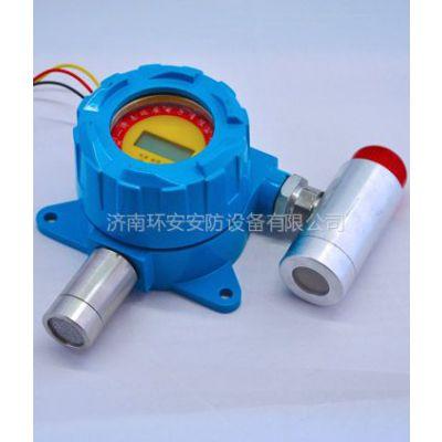 供应淄博有毒气体报警器 有毒气体泄漏报警器 多种场所实用