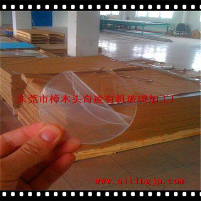 供应装饰板材 包装化妆品镜片 塑料板