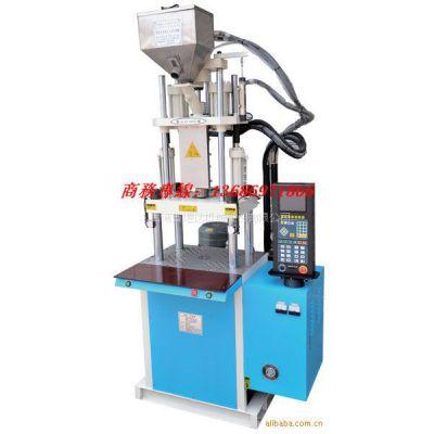 供应出口朝鲜国家的立式注塑机械,塑料成型机械