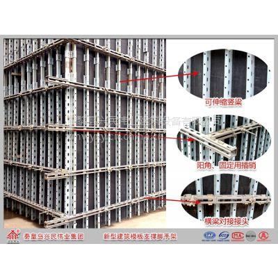 新型模板支撑体系火热招商,平米造价两毛钱的模板加固体系