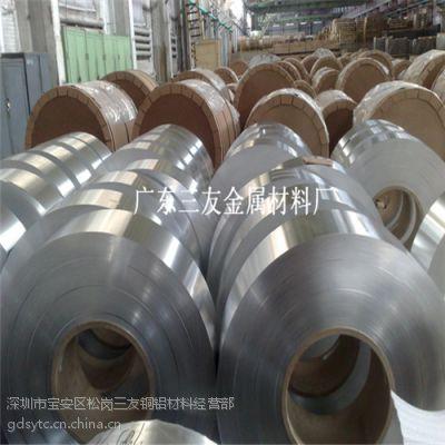 1060镀镍铝带拉伸铝带-5052铝带0.05 0.06铝箔现货