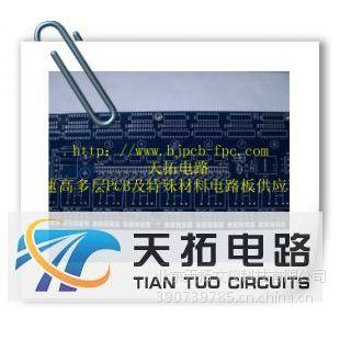 陕西高温电路板定制加工厂家