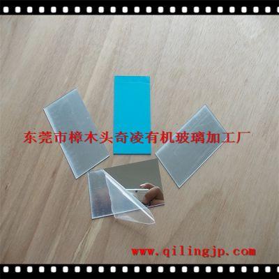 供应玩具镜片 箱包镜片 电镀亚克力镜片