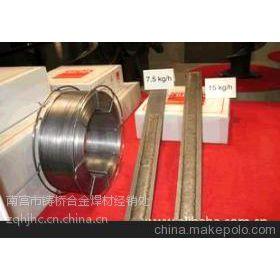 堆焊焊条法奥迪焊条VAUTID-100T堆耐磨焊条