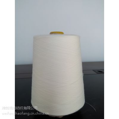 浩纺纺织常年直销固体腈纶纱16支19支