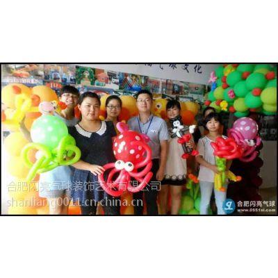 淮南生日气球气球装饰 气球装饰 大型充气玩偶气球装饰
