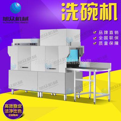 旭众FS-5000商用洗碗机 酒店洗碗机