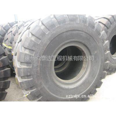 供应徐工机械轮胎