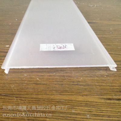 供应提供PMMA半透明平板灯罩壳 亚克力平板灯具壳 亚克力灯罩批发
