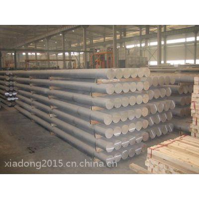 无锡霞东金属现货供应1050纯铝棒 规格齐全 质量保障