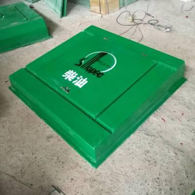 天津润飞加油站操作井盖|液压玻璃钢井盖|操作井盖材质说明