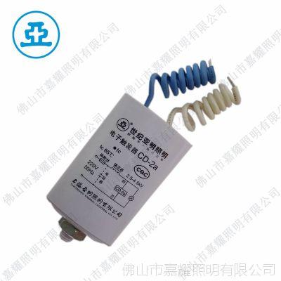 上海亚明触发器 亚字CD-2挂勾触发器
