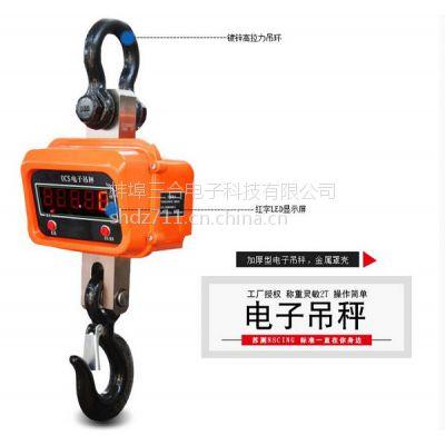 OCS-2吨数显吊秤无线手持打印仪表