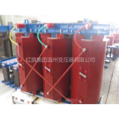 供应干式电力变压器 SCB10-630 配电变压器 scb10变压器