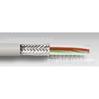 DJYVPR-计算机电缆