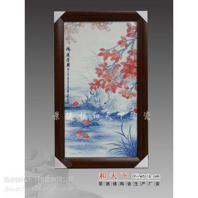 景德镇大师手绘艺术高档瓷板画订购价格